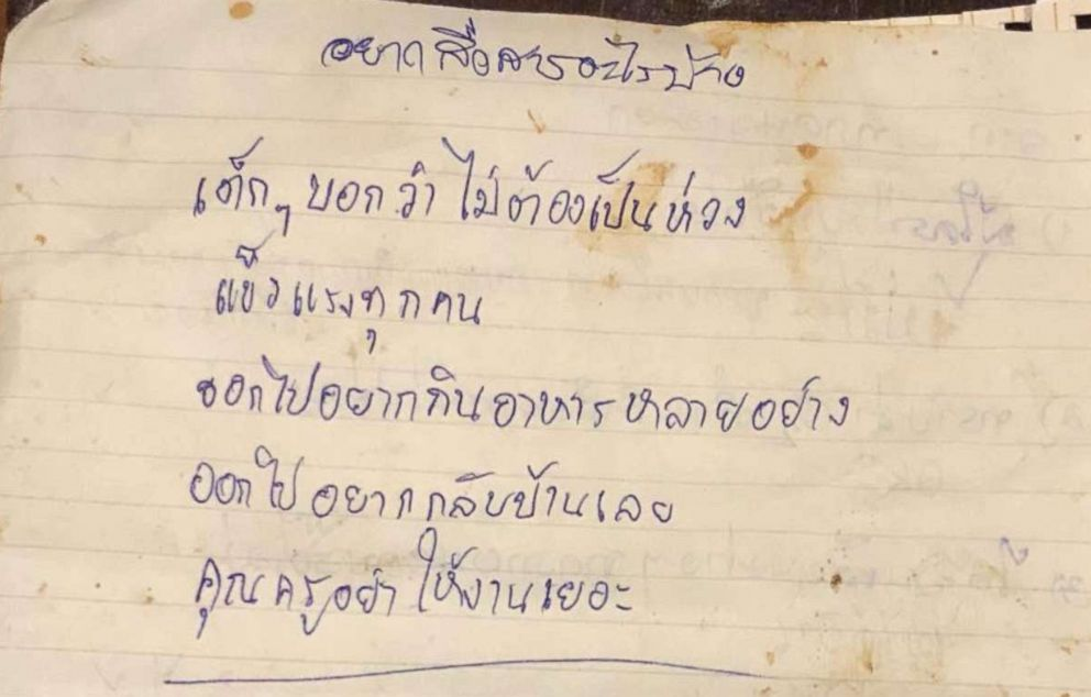 PHOTO: The first letter from the boys stuck in a cave in Thailand was a message with no name.