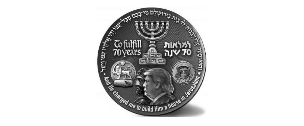 PHOTO: The Mikdash Educational Center released a new temple coin in gratitude for Trump moving the US Embassy to Jerusalem.