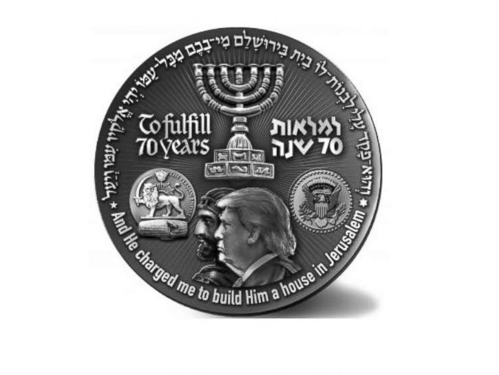 Israeli group sells special-edition Trump coin - ABC News