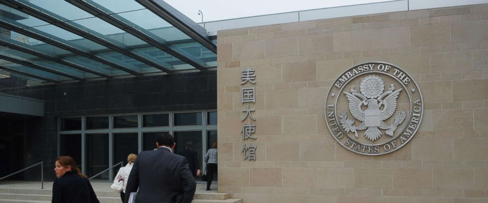 PHOTO: An Aug. 8, 2008 photo shows the entrance of the newly dedicated US embassy in Beijing.