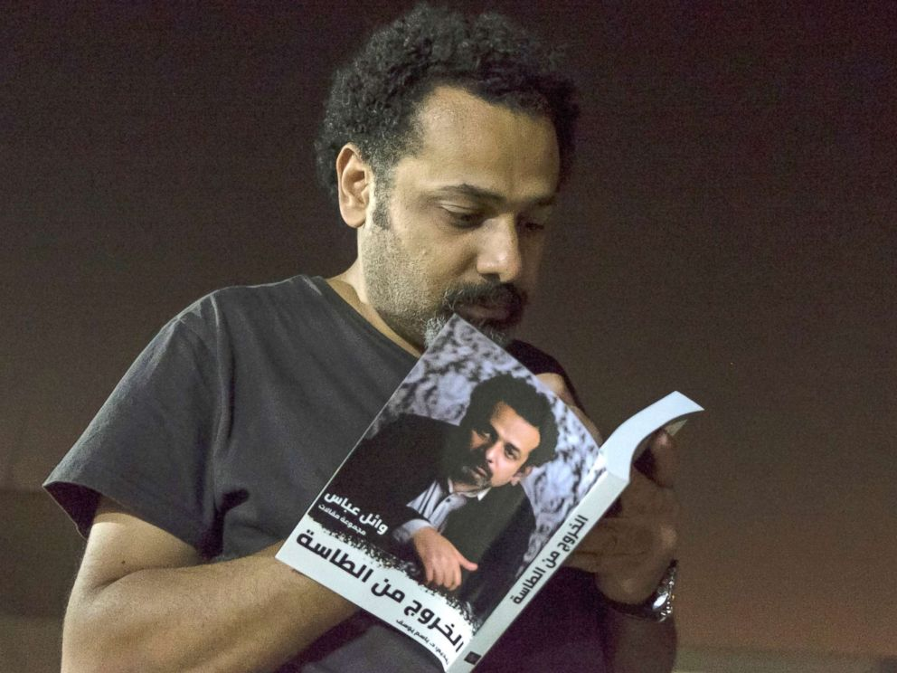 Egyptian authorities detain blogger Wael Abbas