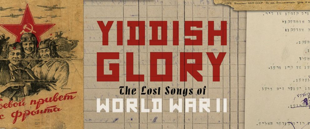 PHOTO: The Lost Songs of World War II was released by Six Degrees Records in February 2018.