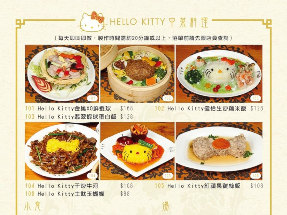 1d91cc5a3 PHOTO: The first Hello Kitty Chinese restaurant has opened in Hong Kong.