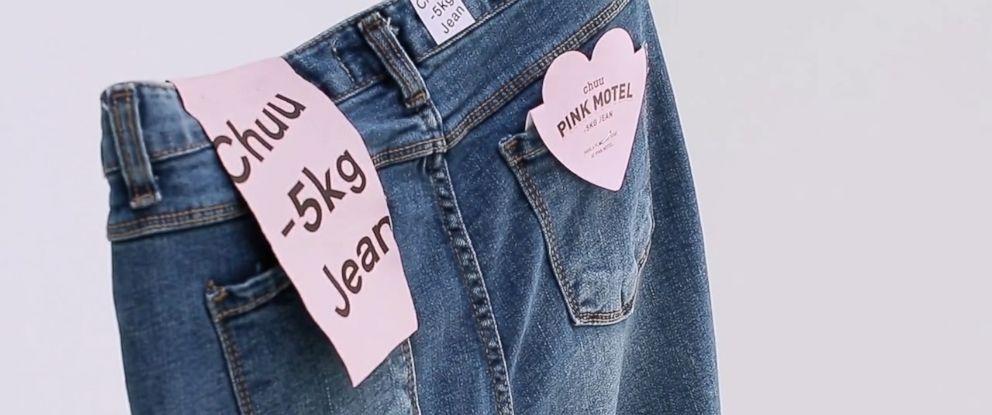 PHOTO: Chuu -5KG Jeans