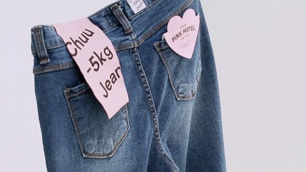These jeans promise to make you look 11 pounds thinner  We