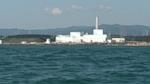 Is Japans Fukushima Power Plant Still a Threat?