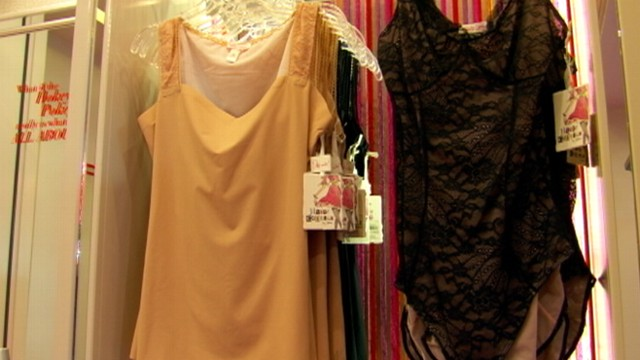 Spanx: One Woman's Success Story Expands