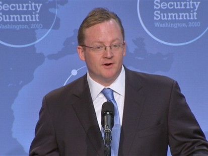 ABC News video of Robert Gibbs saying Hillary is not a SCOTUS Nominee.