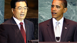 PHOTO Jintao and Obama spoke at the Summit on Climate Change at the United Nations in New York