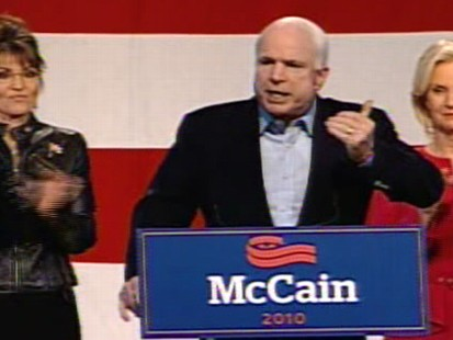 Video of John McCain on the trail with Sarah Palin saying Hell No to Obama.