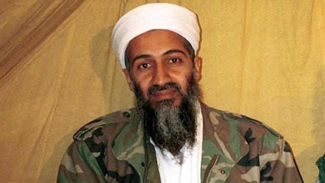 PHOTO: Osama bin Laden