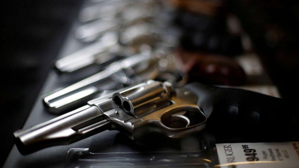 会議利用の歴史のある25ドル百万円の資金調達のための銃による暴力の研究