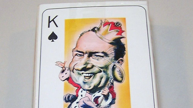 PHOTO: Richard Nixon Politicards playing cards