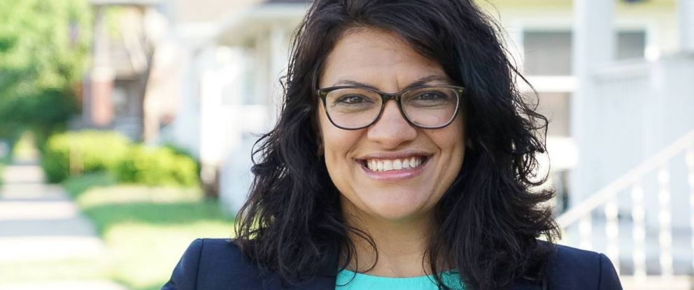 PHOTO: Rashida Tlaib is pictured in this undated Facebook profile photo.