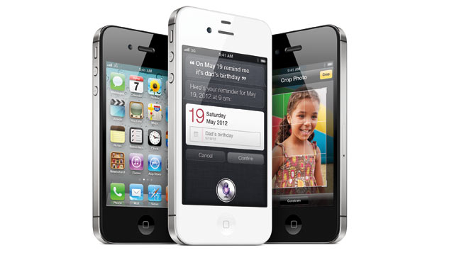 PHOTO: The new Apple iPhone 4S.