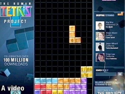 VIDEO: Tetris and Facebook join together to connect avid gamers.
