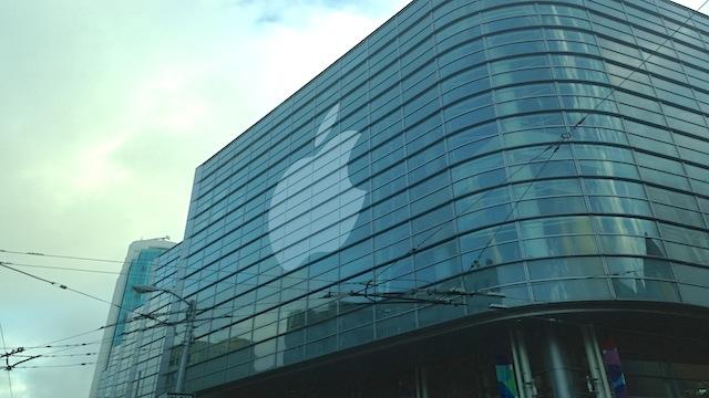 PHOTO:Apples WWDC 2013