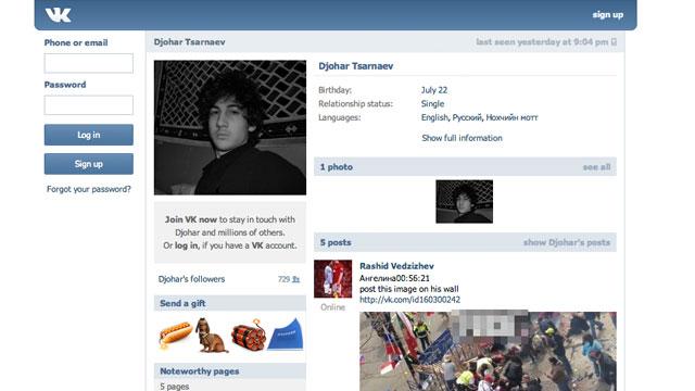 PHOTO: Dzhokhar Tsarnaevs alleged profile on VK.com, a Russian social media site.