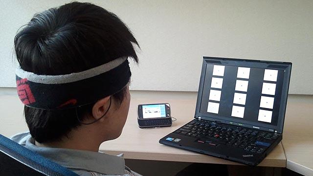 PHOTO:Brain Monitoring to Keep Air Traffic Controllers Awake?