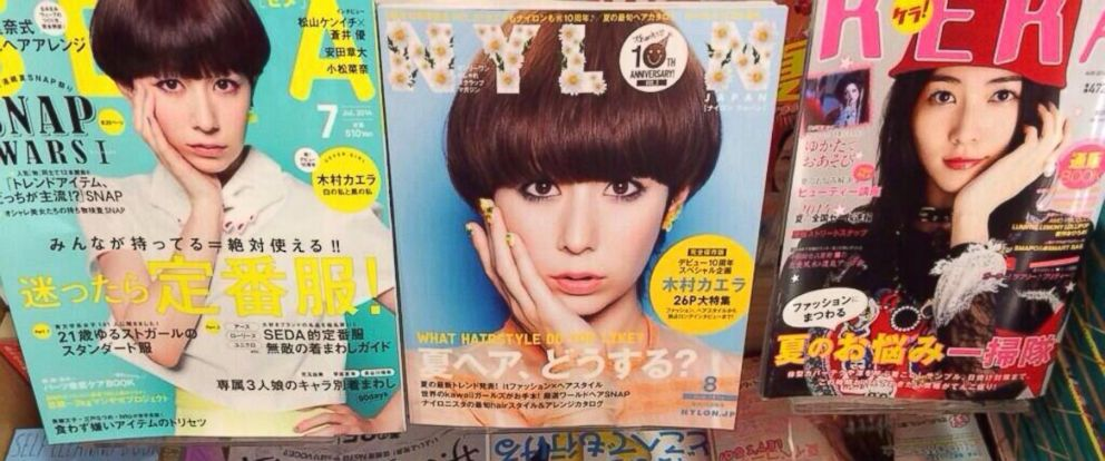 "PHOTO: The ""cavity pose"" trend is gaining popularity with Japanese fashion magazines."