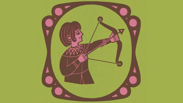 PHOTO: Sagittarius Zodiac Symbol