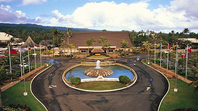 PHOTO:Polynesian Cultural Center