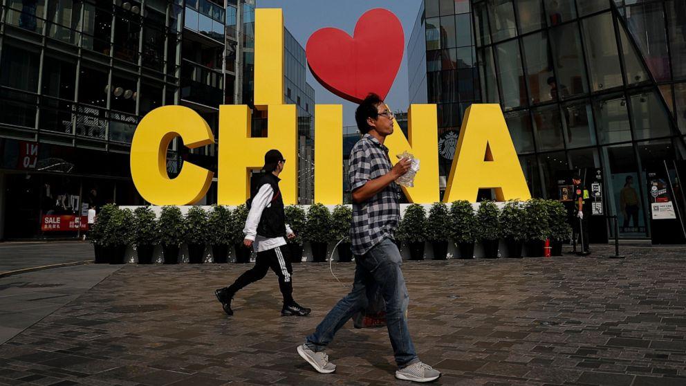 Η κίνα χαιρετίζει την προκαταρκτική συμφωνία σε εμπορικό πόλεμο κατηγορεί ΜΑΣ