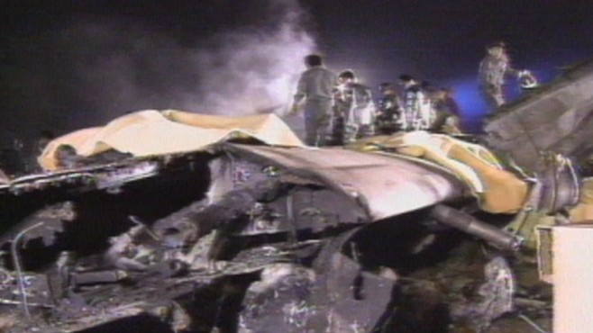 April 26 1994 Plane Crash In Japan Video Abc News