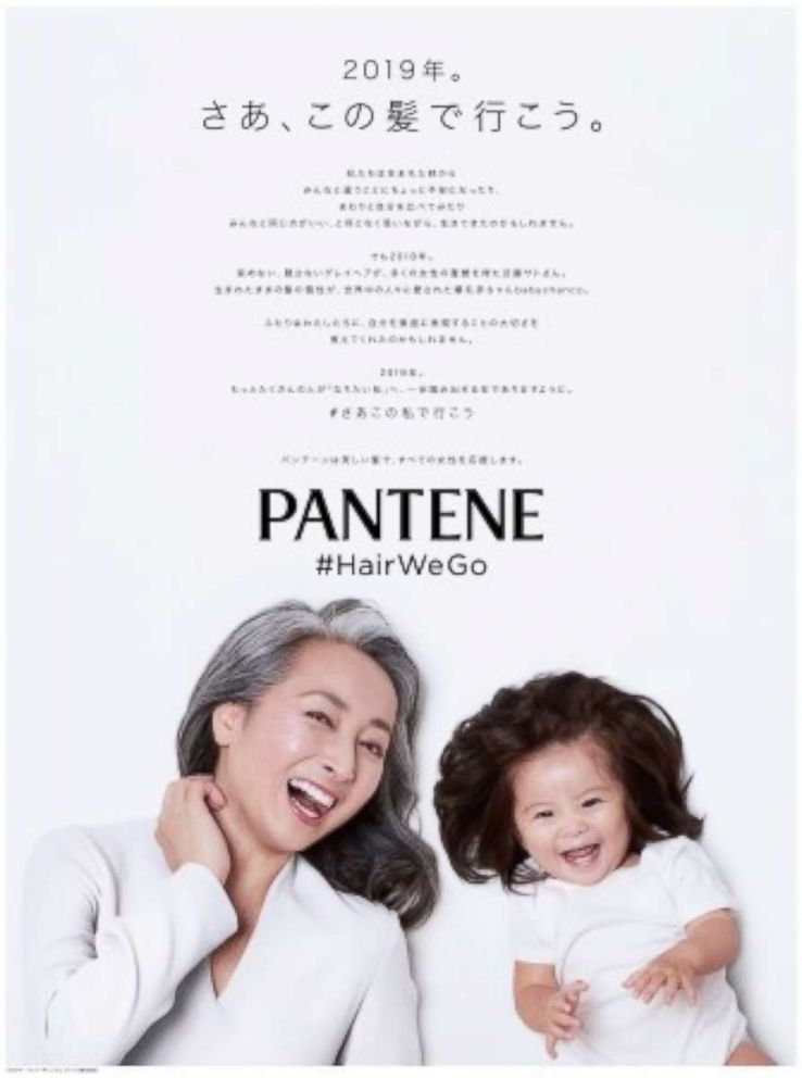 PHOTO: Baby Chanco was recently named the face of Pantene in Japan.