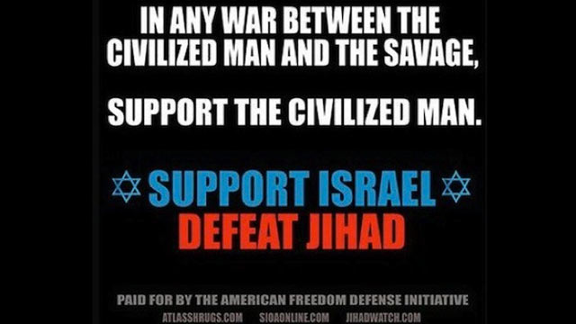 PHOTO: fair-use per T. Karle http://www.huffingtonpost.com/2012/09/19/subway-ad-jihad-pro-israael-new-york-city-stations-american-freedom-defense-initiative-_n_1896280.html?utm_hp_ref=new-york