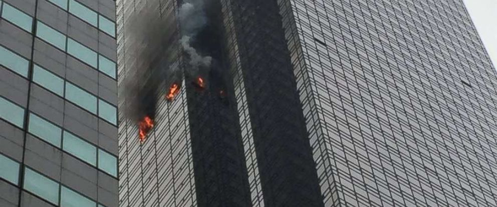 PHOTO: A fire broke out on the 50th floor of Trump Tower in New York City on April 7, 2018.