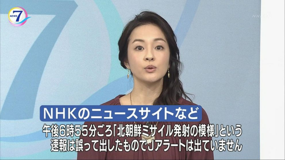 Japanese broadcaster NHK had to issue a correction after it falsely alerted  residents that North Korea had launched a missile