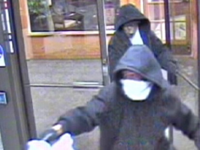 VIDEO: An inside look at an FBI task force thats taking on bank robbers.