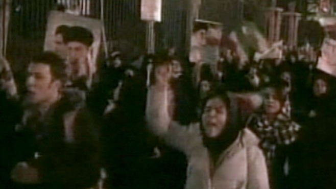 VIDEO: Protesters took to the streets in a fierce showdown with Iranian security forces.